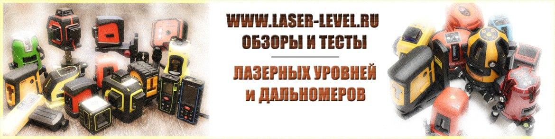 Фильтр нд8 phantom сравнение характеристик и показателей дропшиппинг mavic air combo в черкесск